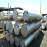 超宽铝板5086铝板【长宽切割】铝棒