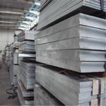 6060鋁板表面光滑6060六角鋁棒廠家