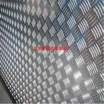 6061铝排价格6061-T651厚铝板切割