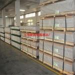 5083-H32船舶铝板、进口铝板仓库现
