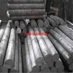 7A03进口铝板成分7A03铝棒用途