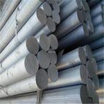 超厚铝板7075-T6铝板生产直销 铝棒