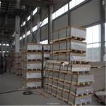 3003拉伸铝板强度【铝卷厂家】3003