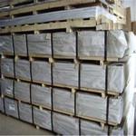 直销7075航空铝板销售中心7075铝棒