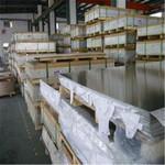 6063-T6合金鋁板 6063鋁棒圖片