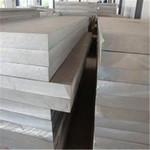 5754-O铝板检测合格5754花纹铝板厂