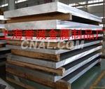 7A03中厚铝板探伤检测7A03铝棒