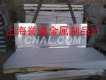 國標材質6061-T651超厚鋁板-鋁棒