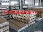 5457-H32鋁板-幕墻鋁板廠家批發