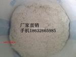 腻子粉用白色木质纤维素供货单位