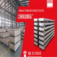 LY11T6鋁板表面陽極氧化LY11鋁棒