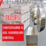 优质铝合金5754-H111薄铝板中厚板