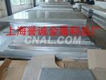 6063薄铝板1.0、2.0、3.0-500mm