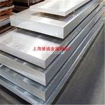 5086鋁板 5086合金鋁板用途
