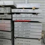 进口铝板6061进口铝板6061铝管