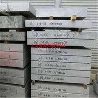 6係鋁材6082鋁板化學成分6082鋁棒