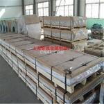 上海誉诚5754-HO薄铝板生产厂家