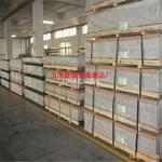 6066-T6厚鋁板廠商切割6066六角棒