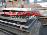 鋁稀土合金5082-H32合金鋁棒用途