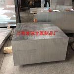 5056-O铝板价格5056花纹铝合金报价