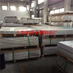 美铝成分2024进口铝板状态【T651】