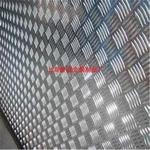 温州5052H32花纹铝板厂家直销