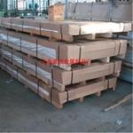 进口铝板批发    2A17铝板 贴膜铝板