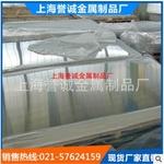 鋁標牌板5052 5052標牌鋁板