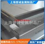 美鋁 7075進口鋁板原廠材質單提供