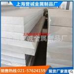 亮面鋁板 6061鋁板 薄鋁板切割