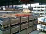 6082铝板-6082铝板