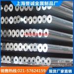 LY17六角鋁棒現貨齊全 LY17鋁板材