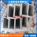 定制铝管6061合金铝管 6061小铝管