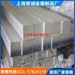 铝合金 铝铜合金LY12铝棒 参数值