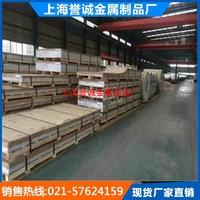 铝板 3003防锈铝合金 防锈铝锰系