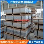 2A11铝硅合金铝板 2A11铝方管批发