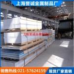 AL5754-H32铝板特点5754技术标准
