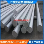 优质进口铝板 6061铝板 铝管 铝棒