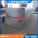 航空鋁2024耐磨鋁板 硬鋁板供應