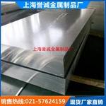铝铜合金 6082合金铝板 铝管直销