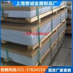 上海LY12鋁方通批發廠家 LY12硬度