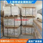 5056铝板出厂价 5056铝卷可裁剪