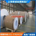 3003-O 保温铝板 3003铝卷板
