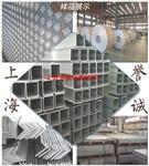 薄壁鋁管6061鋁管 大口徑鋁管批