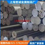 LY12無縫鋁管 鋁方管 可批發/零售