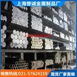 可切割鋁板 3003高級防銹鋁板銷售