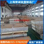 优质 幕墙铝板 优氧化铝板出售