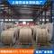 零售批发 5A02铝镁合金 可定制加工
