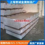 生产供应 6A02铝合金板材批发