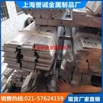 长期批高镁铝合金 5086优氧化铝板
